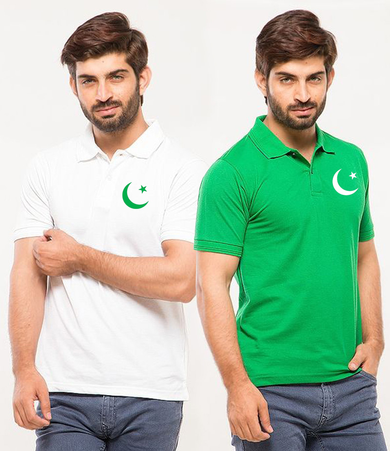 Men's Pack of 2 Chaand Sitara Logo Printed Cotton Polo For Pakistan Independence Day. 14AUG-13